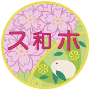 140313すわほロコ_011