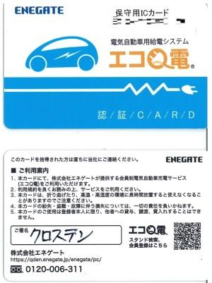 img-612123900-0001