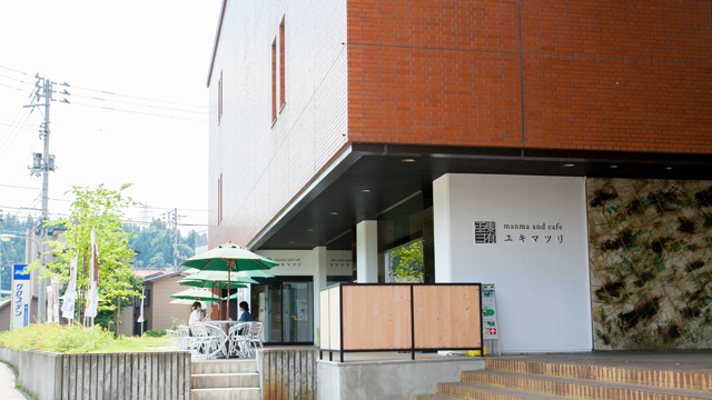 manma and cafe ユキマツリ
