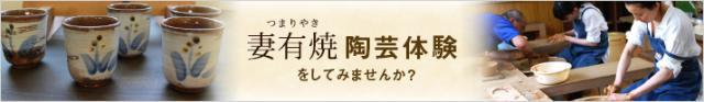 top_bnr7